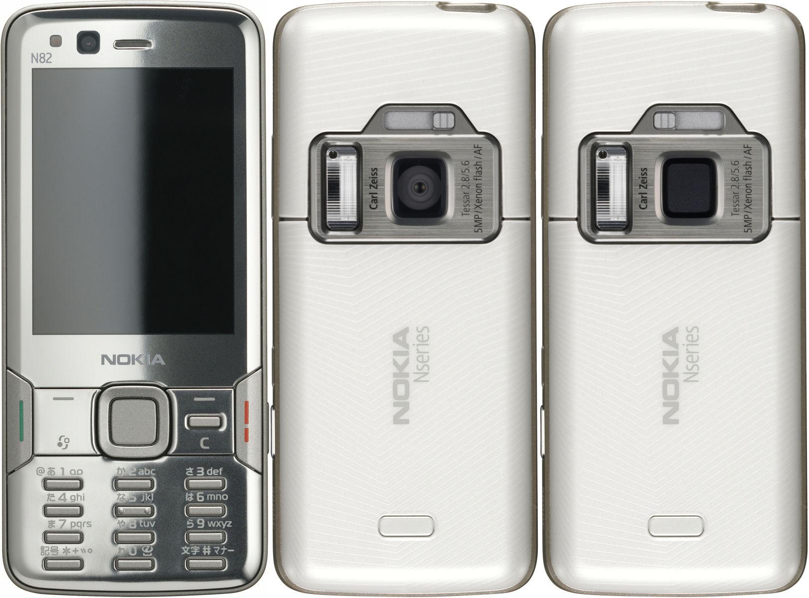 Kết quả hình ảnh cho Nokia N82