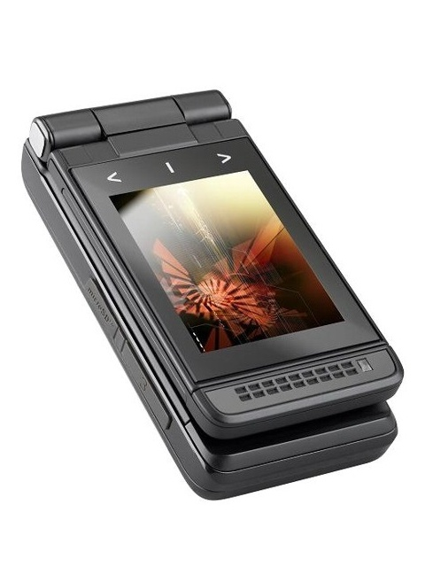 Sagem mobile platform mx2008 download