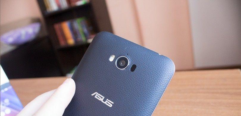 asus-zenfone-max-tasarım-detayları-ve-özellikler-810x540.jpg