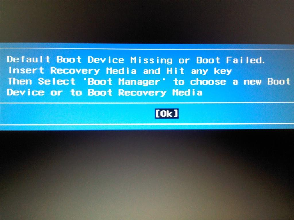 how to change startup boot device