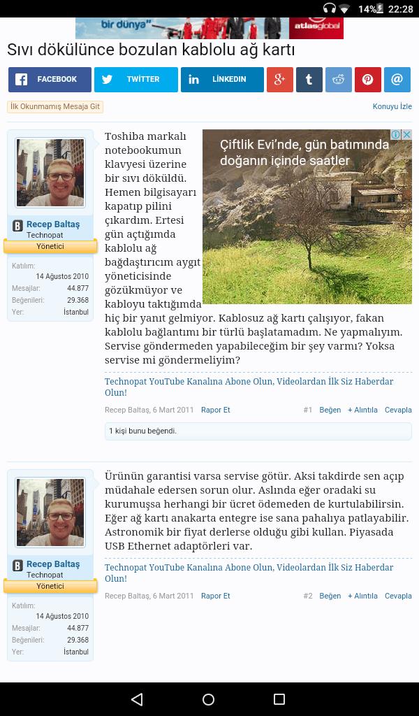 Screenshot_2016-05-13-22-28-44.png