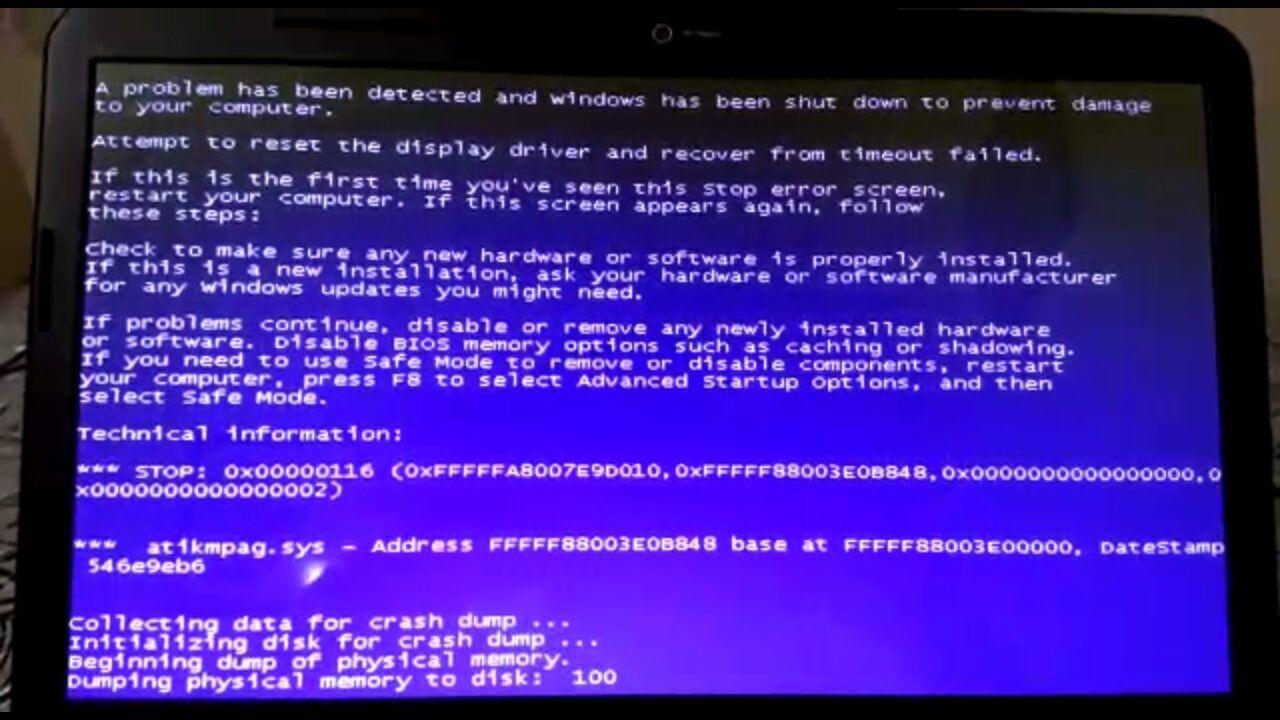 Почему не загружается компьютер