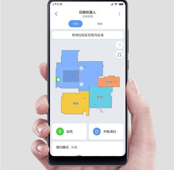 Xiaomi-Mijia-Robot-1S-Robot-aspirador-Negro-Distribución-de-habitaciones-600x584.jpg