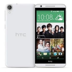 HTC Desire 820G+ Özellikleri