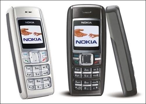 Nokia 1600 Özellikleri