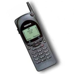 Nokia 2110 Özellikleri