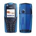 Nokia 5140 Özellikleri