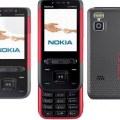 Nokia 5610 XpressMusic Özellikleri
