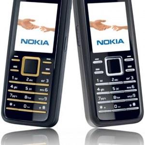 Nokia 6080 Özellikleri