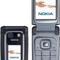 Nokia 6267 Özellikleri