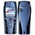 Nokia 7250 Özellikleri