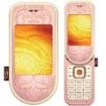 Nokia 7373 Özellikleri
