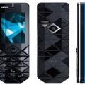 Nokia 7500 Prism Özellikleri