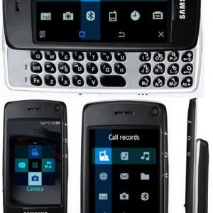 Samsung F520 Özellikleri