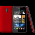 HTC Desire 210 dual sim Özellikleri