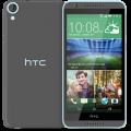 HTC Desire 820 dual sim Özellikleri