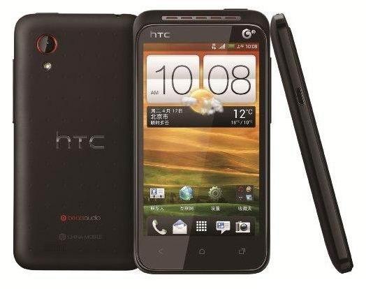 HTC Desire VT Özellikleri