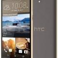 HTC One E9 Özellikleri