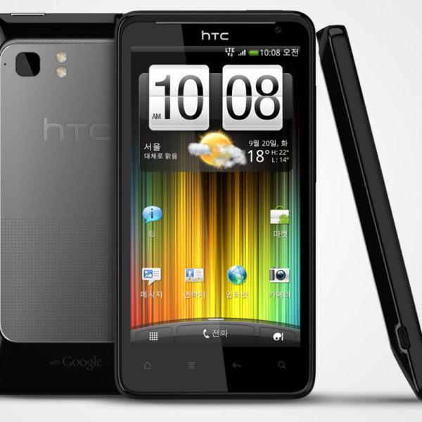 HTC Raider 4G Özellikleri