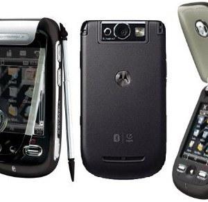 Motorola A1200 Özellikleri