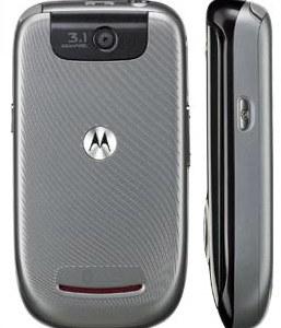 Motorola A1210 Özellikleri