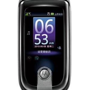 Motorola A1260 Özellikleri