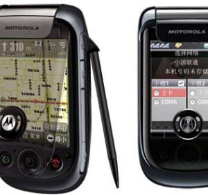 Motorola A1800 Özellikleri