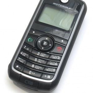 Motorola C118 Özellikleri