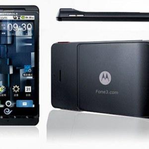Motorola DROID X ME811 Özellikleri