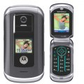 Motorola E1070 Özellikleri