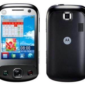 Motorola EX300 Özellikleri