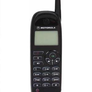 Motorola M3788 Özellikleri