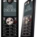 Motorola MOTOFONE F3 Özellikleri