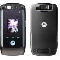 Motorola RAZR maxx V6 Özellikleri