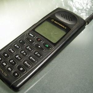 Motorola SlimLite Özellikleri