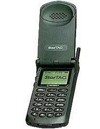 Motorola StarTAC 75+ Özellikleri