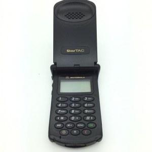 Motorola StarTAC 85 Özellikleri