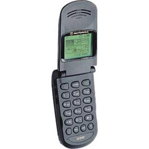 Motorola V3688 Özellikleri