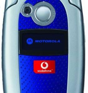Motorola V525 Özellikleri