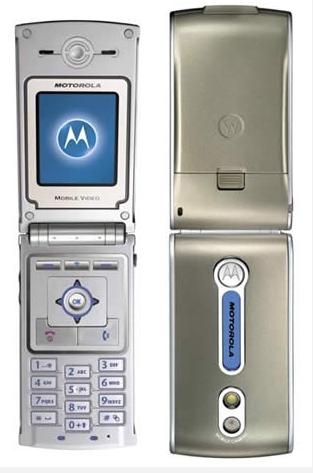 Motorola V690 Özellikleri