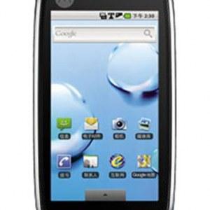 Motorola XT800 ZHISHANG Özellikleri
