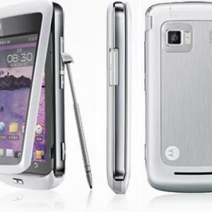 Motorola XT810 Özellikleri