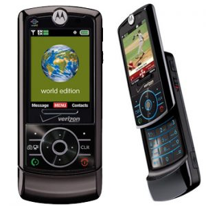 Motorola Z6c Özellikleri