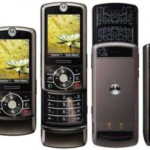 Motorola Z6w Özellikleri
