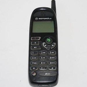 Motorola d520 Özellikleri