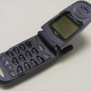 Motorola v8088 Özellikleri