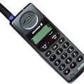 Ericsson GH 388 Özellikleri