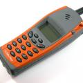 Ericsson R250s PRO Özellikleri