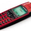 Ericsson R320 Özellikleri