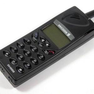 Ericsson SH 888 Özellikleri